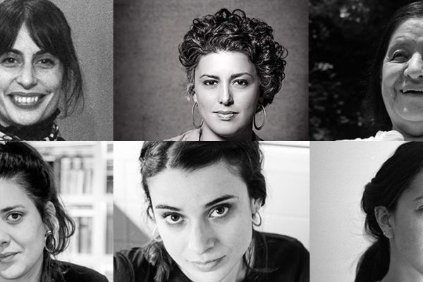 mujeres filmmakers